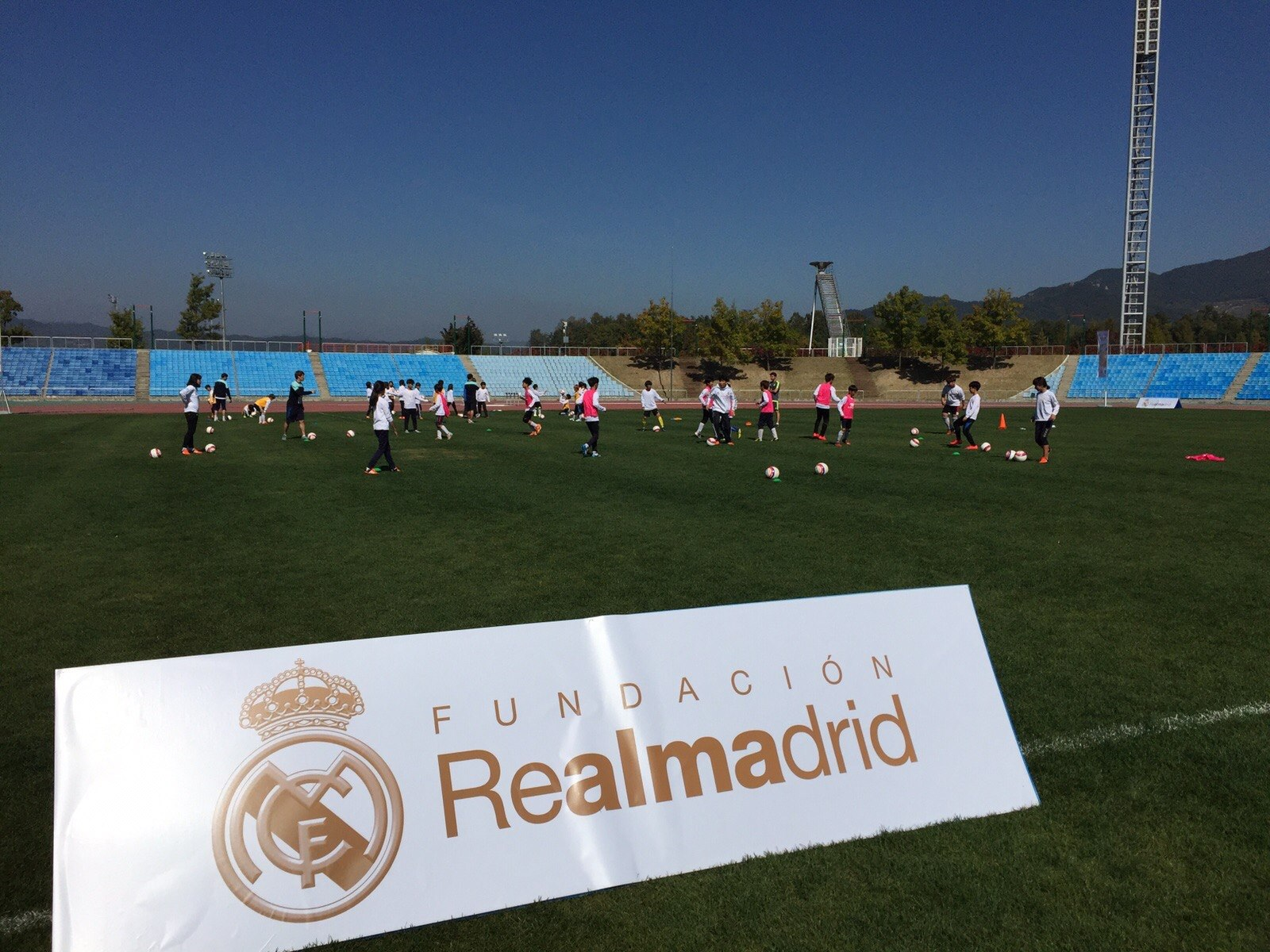 Real Madrid Foundation Clinic in South Korea